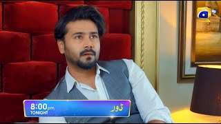 Dour - Episode 22 Promo - Tonight at 8:00 PM only on Har Pal Geo