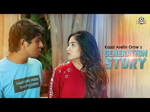Generation Story   Safa   Tawsif   Ome   Polash   Munna   HBD Club 11 Entertainment