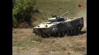 BMP-3 Amphibious Armored Vehicle