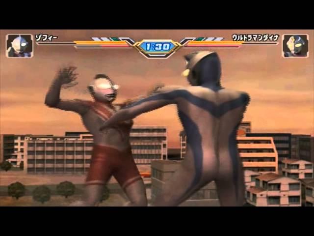 Video Ultraman Zoffy Battle Mode Ultraman Fighting Evolution 3