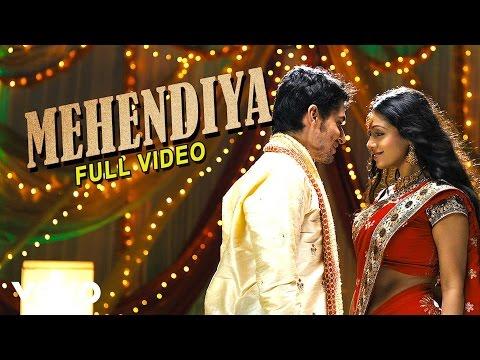 Mehendiya  Nivas