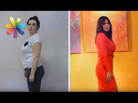 Как не лениться и похудеть