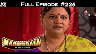 madhubala episode 123 dailymotion - मुफ्त ऑनलाइन