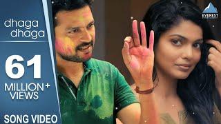Dhaga Dhaga Song Video - Daagdi Chaawl | Marathi Song | Ankush Chaudhari, Pooja Sawant