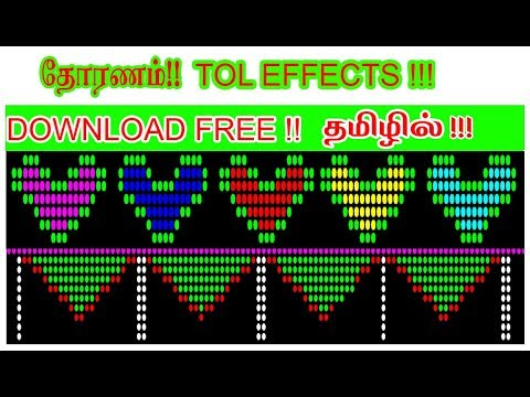 PIXEL LED THORANAM EFFECTS DOWNLOAD !! IN TAMIL USING LED EDIT 2011 !!