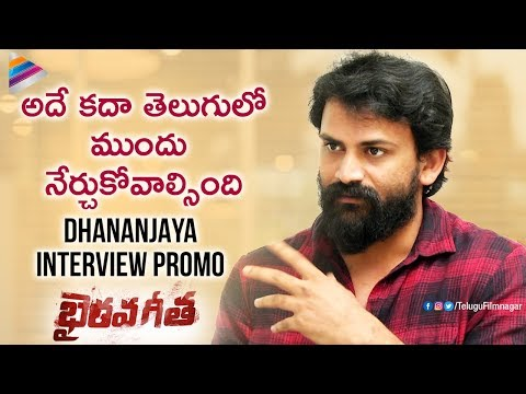 Dhananjaya Exclusive Interview Promo | Bhairava Geetha Telugu Movie | RGV | Telugu FilmNagar