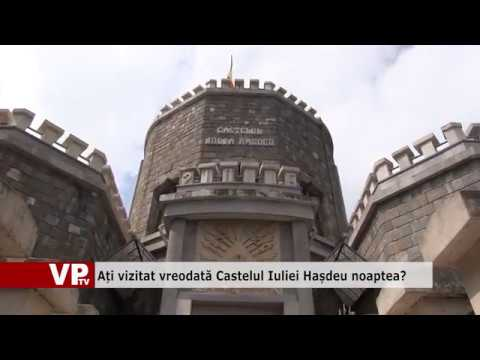 Ați vizitat vreodată Castelul Iuliei Hașdeu noaptea?