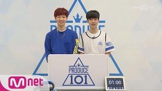 PRODUCE 101 Season2 [101스페셜] 히든박스 미션ㅣ임영민(브랜뉴뮤직) Vs 김동현(브랜뉴뮤직) 161212 EP.0