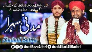 New Madani Wedding Sehra 2018   Tayyab Raza Attari   Bro Of Asad Attari