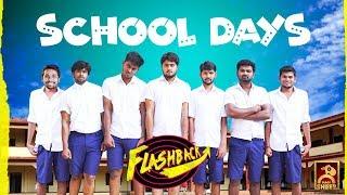 School Days | Flashback #1 | Black Sheep
