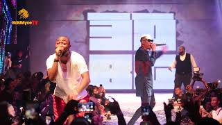 REMINISCE AND DAVIDO'S  PERFORMANCE AT DAVIDO'S 30 BILLION CONCERT