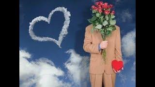 Одна в День Влюбленных? Смотри срочно!