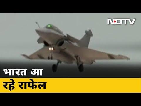आज भारत पहुंच रहा Rafale, अंबाला में छत पर नहीं जाने की अपील