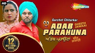 New Punjabi Movie 2020 | Adab Parahuna - Ziddi Jawaai | Gurchet Chitarkar | Latest Punjabi Movies