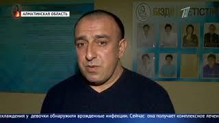 Ребёнка в пакете подбросили жительнице Алматинснкой области