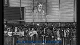 مغناة سرحان والماسورة ،، فرقة العاشقين 1979م تحميل MP3