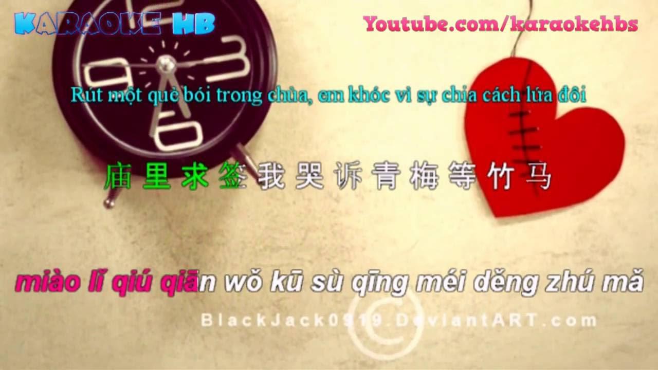 Quẻ Bói | 卜卦 - 崔子格 ( Ngày Hạnh Phúc - Bằng Cường )