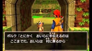 #4【3DS】ドラゴンクエスト8 リメイク版 GamePlay ゼシカと初対面 リーザス像の塔【DQ8】