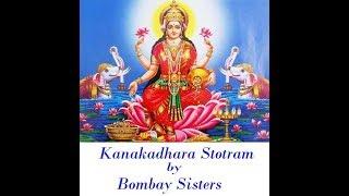 Kanakadhara Stotram by Bombay Sisters - SISTERS