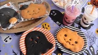Halloweensbigcookie全部100均ハロウィン・ビッククッキーミックス粉
