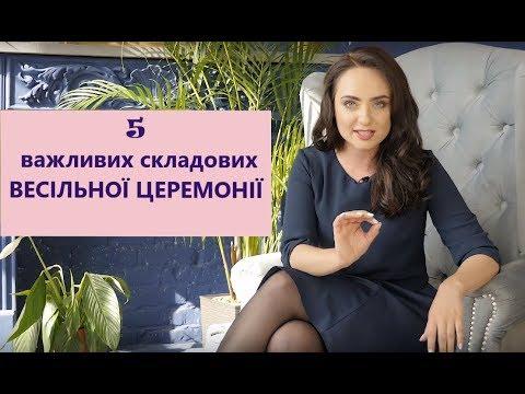 ОЛЬГА ГРИНЕВИЧ, відео 10