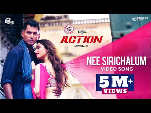 Nee Sirichalum Video Song