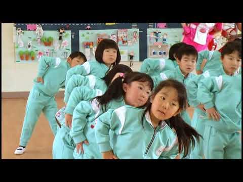 Tokoha Kindergarten