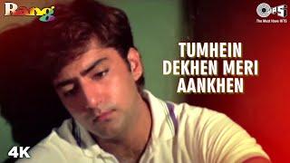 Tumhein Dekhen Meri Aankhen | Divya Bharti | Ayesha Jhulka | Kumar S | Alka Y | Rang | 90s Sad Song