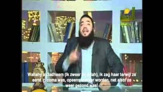 DEEL 2: Huiveringwekkende Lezing door Sheikh Hazem Shuman voor jongeren over de dood  2/6