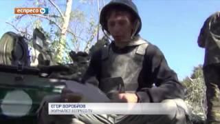 бронетехника РФ под Иловайском