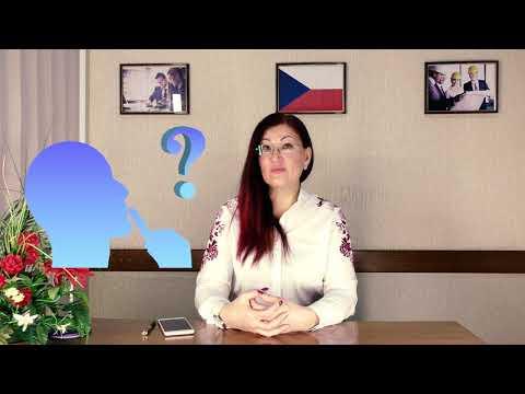 Что нужно для того, чтобы поехать на работу в Чехию?