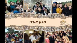 Focus association #41 – Le Mahon Ora