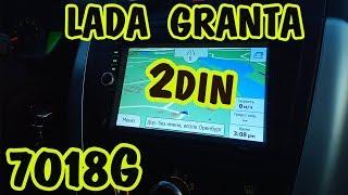 Магнитола 2Din 7018G в Гранту. (Обзор и установка автомагнитолы)