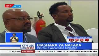 Mkutano wa saba kuhusu nafaka unafanyika Tanzania