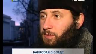 Чай и розы Майдан 2013