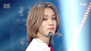 [쇼! 음악중심] 다크비 -난 일해 (DKB -Work Hard) 20201212