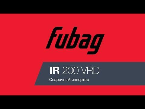 Сварочный инвертор FUBAG IR 200 VRD