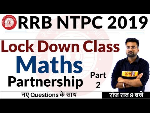 RRB NTPC 2019 || Lockdown Class || Maths || by Abhinandan Sir || Partnership Part 2