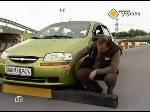 Фото к видео: Chevrolet Aveo - Секонд Тест