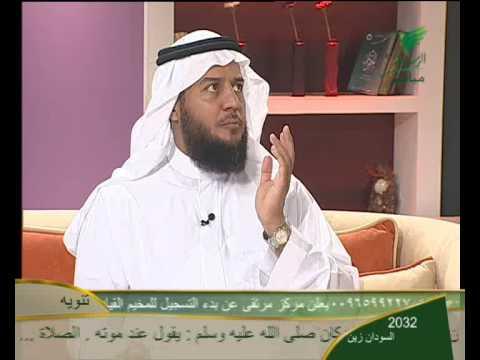 الالعاب الالكترونية المسيئة للإسلام