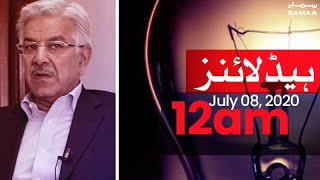 Samaa headlines 12am | Mehangai aur load shedding na manzor PMLN | SAMAA TV