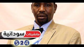 الحكومة: نسعي لمقابلة الطلب على اللحوم السودانية - مانشيتات سودانية