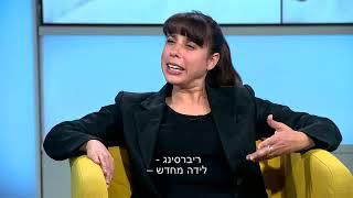 דנה רגב מתראיינת ב- ynet נשימות מעגליות