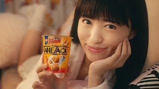 逢田梨香子、部屋着で生足披露「止まらん~!」人気声優が「柿の種」CMに出演