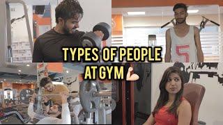 TYPES OF PEOPLE AT GYM  HALF ENGINEER 