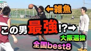 【バスケドッキリ】黒人選手が実は雑魚で隣の選手が全国経験者の最強プレイヤーだったら。
