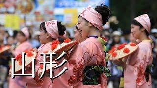 東北絆まつり2017仙台山形花笠踊り山形観光PRステージ