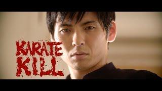 Karate Kill (2017) Video