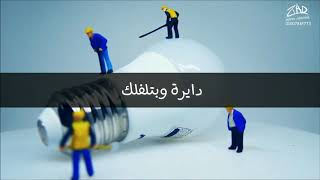 3al Kalb Safaret - Fifty El Ostora ft Mo'men Turbo | عالكلب صفرت - فيفتي الاسطورة مع مؤمن تربو تحميل MP3