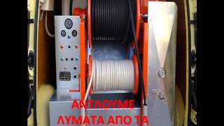 preview picture of video 'Αποφραξεις Νικαια 695.555.6.555 Apofraxeis Nikaia'